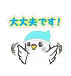 Snowちゃん病院へ行く3(個別スタンプ:10)