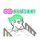 Snowちゃん病院へ行く3(個別スタンプ:14)