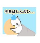 Snowちゃん病院へ行く3(個別スタンプ:24)