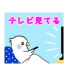 Snowちゃん病院へ行く3(個別スタンプ:26)