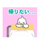 Snowちゃん病院へ行く3(個別スタンプ:27)