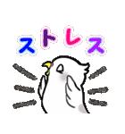 Snowちゃん病院へ行く3(個別スタンプ:32)
