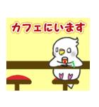 Snowちゃん病院へ行く3(個別スタンプ:34)