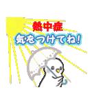 Snowちゃん病院へ行く3(個別スタンプ:36)