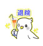 Snowちゃん病院へ行く3(個別スタンプ:39)
