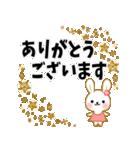 キラキラうさぎの使って!!日常会話☆(個別スタンプ:01)