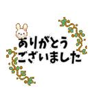 キラキラうさぎの使って!!日常会話☆(個別スタンプ:02)