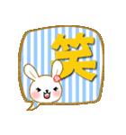 キラキラうさぎの使って!!日常会話☆(個別スタンプ:03)