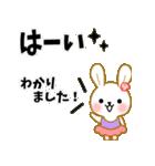 キラキラうさぎの使って!!日常会話☆(個別スタンプ:05)