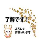 キラキラうさぎの使って!!日常会話☆(個別スタンプ:06)