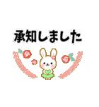 キラキラうさぎの使って!!日常会話☆(個別スタンプ:07)