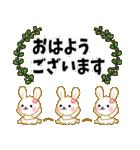 キラキラうさぎの使って!!日常会話☆(個別スタンプ:09)