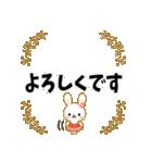 キラキラうさぎの使って!!日常会話☆(個別スタンプ:11)