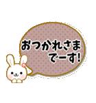 キラキラうさぎの使って!!日常会話☆(個別スタンプ:13)