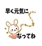 キラキラうさぎの使って!!日常会話☆(個別スタンプ:17)