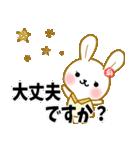 キラキラうさぎの使って!!日常会話☆(個別スタンプ:18)