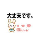キラキラうさぎの使って!!日常会話☆(個別スタンプ:19)