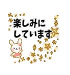 キラキラうさぎの使って!!日常会話☆(個別スタンプ:20)