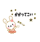 キラキラうさぎの使って!!日常会話☆(個別スタンプ:23)