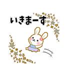 キラキラうさぎの使って!!日常会話☆(個別スタンプ:24)