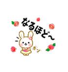 キラキラうさぎの使って!!日常会話☆(個別スタンプ:33)