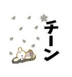 キラキラうさぎの使って!!日常会話☆(個別スタンプ:35)