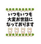 キラキラうさぎの使って!!日常会話☆(個別スタンプ:38)