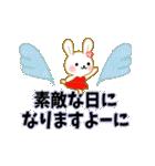 キラキラうさぎの使って!!日常会話☆(個別スタンプ:39)