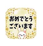 キラキラうさぎの使って!!日常会話☆(個別スタンプ:40)