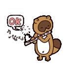 お気楽タヌキはフルートが吹きたい(個別スタンプ:01)