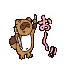 お気楽タヌキはフルートが吹きたい(個別スタンプ:04)