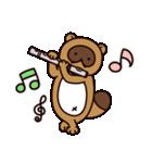 お気楽タヌキはフルートが吹きたい(個別スタンプ:09)