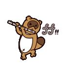 お気楽タヌキはフルートが吹きたい(個別スタンプ:12)