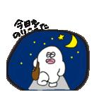 大丈夫なきもちになる おやすみハッピー(個別スタンプ:1)