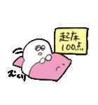 大丈夫なきもちになる おやすみハッピー(個別スタンプ:19)