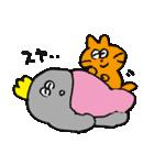 大丈夫なきもちになる おやすみハッピー(個別スタンプ:36)