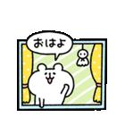 ゆるくま40(個別スタンプ:01)