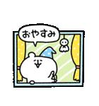 ゆるくま40(個別スタンプ:02)