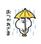 ゆるくま40(個別スタンプ:03)