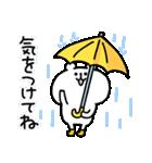 ゆるくま40(個別スタンプ:04)