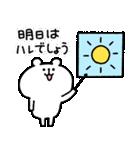 ゆるくま40(個別スタンプ:05)