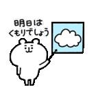 ゆるくま40(個別スタンプ:07)