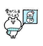 ゆるくま40(個別スタンプ:08)