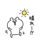 ゆるくま40(個別スタンプ:09)