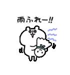 ゆるくま40(個別スタンプ:15)