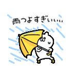 ゆるくま40(個別スタンプ:17)