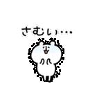 ゆるくま40(個別スタンプ:27)