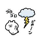 ゆるくま40(個別スタンプ:31)