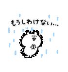 ゆるくま40(個別スタンプ:32)