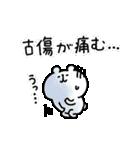 ゆるくま40(個別スタンプ:36)